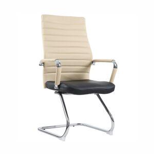 TEMPO KONDELA Drugi Typ 2 konferenčná stolička béžová / čierna